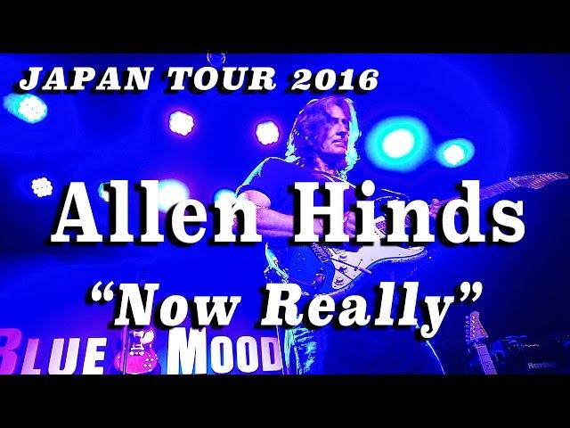 Allen Hinds - 2016.07.18 築地・汐留BLUE MOODでのライブから12曲の映像を公開 thm Music info Clip