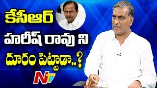 Minister Harish Rao Open Up On Clashes With CM KCR and KTR | NTV