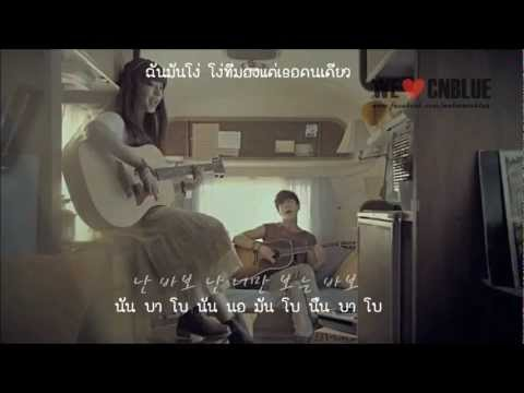 [Kor&Thai sub] �보(Fool) Juniel ft. Yong Hwa