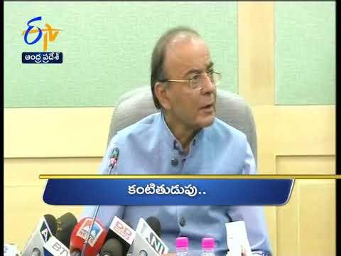 Andhra Pradesh | 4th October 2018 | Ghantaravam | 4 PM | News Headlines