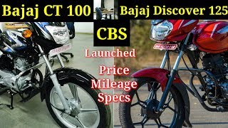 2019 Bajaj CT 100 CBS and Discover 125 CBS prices revealed ll Specs,mileage