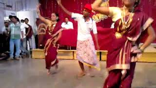 Shingala Navra Zaylay Go