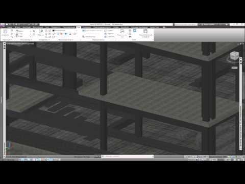 AutoCAD Architecture. Модель каркасно-панельного здания