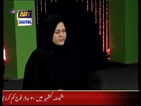 Geo Tv - Nauha - Iram Salman - Zainab Nay Kaha Baap Kay Qadmoan Say Lipat Kar video
