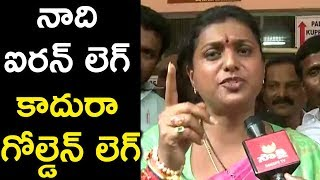 YSRCP MLA RK Roja Emotional Speech @ Media After Winning in 2019 General Elections