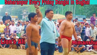 Shere Ali Vs Himanshu Kushti Dangal || Every Friday Saharanpur In Gughal Mela || 2018 Gughal Dangal