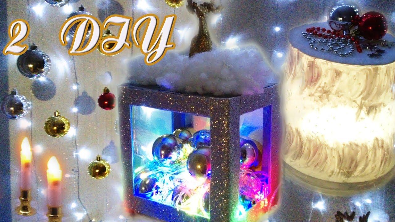 Den-chaja-2-1 | Новогодний