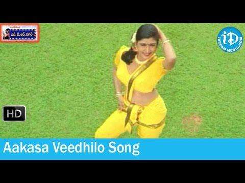Aakasa Veedhilo Song - Ntr Nagar Movie Songs - Raj Kumar - Mani Chandana video