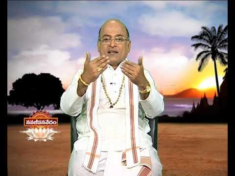 Garikapati Narasimha Rao about Avadhanam | Nava Jeevana Vedam | ABN Telugu