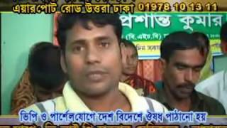 Kata Lash Bangladeshi Bangla Full Movie