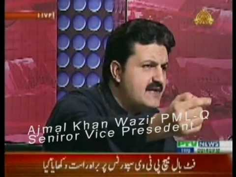 Ajmal Khan Wazir in PTV Programme NEWS NIGHT with Sadia Afzal