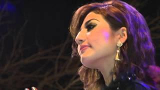 Latifa azizi - Gil Gil (AMC TV)