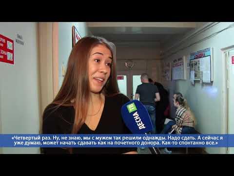 Десна-ТВ: День за днем от 24.01.2020