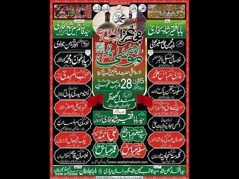 Live Majlis e Aza 28 Rajsb sandal khengar Gujar khan 2018