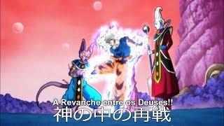 A Última Batalha entre GOKU Vs BILLS em Dragon Ball Super !!!