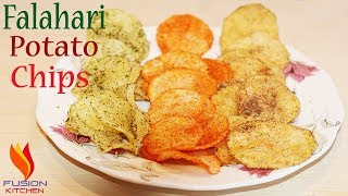 FALAHARI POTATO CHIPS /MINT, RED CHILLI, AND BLACK PEPPER FLAVOURED POTATO WAFERS