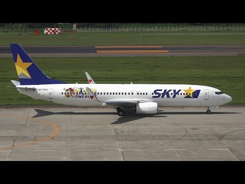 Skymark Airlines Boeing 737-800 JA73NG Landing and Takeoff [SDJ/RJSS]