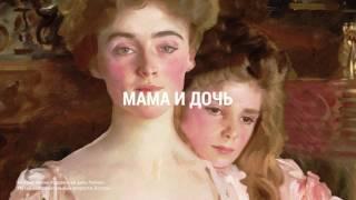 Отпразднуй День Святого Валентина вместе с Google Arts & Culture
