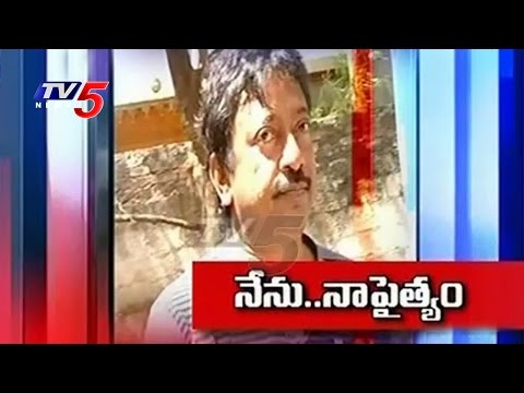 RGV & Bandla Ganesh | RGV Twitter Comments On Pawan Kalyan | TV5 News