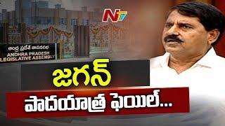 Adinarayana Reddy Comments on YS Jagan and Ambati Rambabu || AP Assembly Sessions