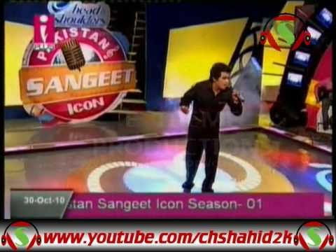 Asad Abbas Kadi Aa Mil Sanwal Pakistan Sangeet Icon 1 Episode 13 video