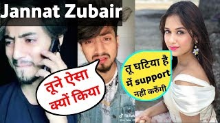 MR FAISU TEAM07 JANNAT ZUBAIR NOT SUPPORT WHY | RIYAZ REACTION TO MR FAISU TIK TOK ACCOUNT SUSPENDED