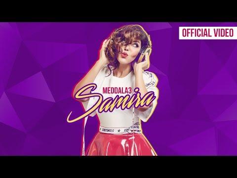 Samira Said - Meddala3 - Official Lyrics Video | 2019 | سميرة سعيد - مدّلع - حصري