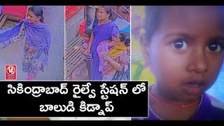 CCTV Visuals - 7 Year Old Boy Kidnap In Secunderabad Railway Station - Hyderabad  - netivaarthalu.com