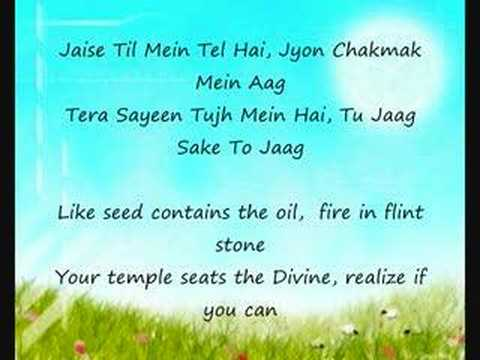 Kabir Dohas video