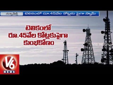 Congress Alleges RS 4500 Crores Telecom Scam by Modi Government | V6 News