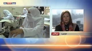 مشروع مصري لإعادة تأهيل سجينات