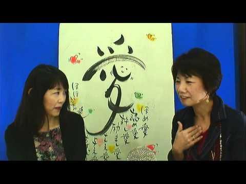 米盛智恵子と喜代ねえの脳転嬉タイム02-1