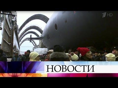 ВСеверодвинске спущен наводу новый атомный ракетоносный крейсер «Князь Владимир».