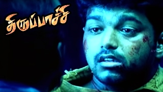 Thirupachi Tamil Movie Scenes | Vijay Kills Pasupathy | Vijay Mass fight Scene | Vijay Mass Scene