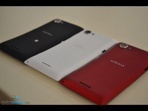 Первый взгляд на Sony Xperia L в трех цветах (hands-on)