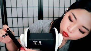 ASMR Lip Gloss and Mouth Sound (No Talking)