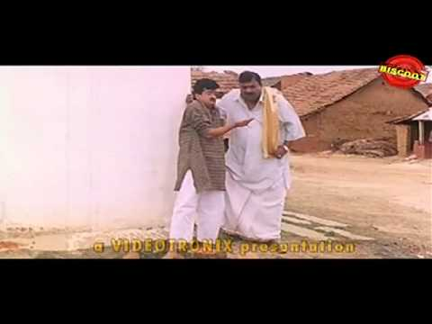 Pandava Kannada Movie Scene Super Comedy video