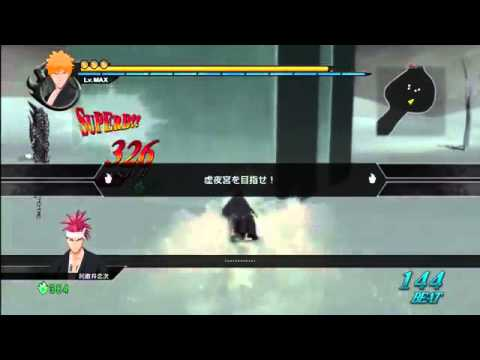 Bleach  Soul Ignition - Story Mode - Episode 1