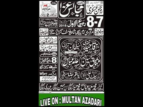 Live Majlis 7 Rabi Awal 2018 | Imam Bargah Shah Yousaf Gardez Multan