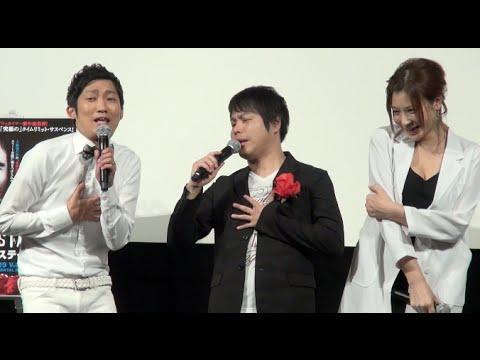 手島優、セクシーな女医姿でNONSTYLE井上に迫る DVD『HOSTAGES ホステージ』リリース記念
