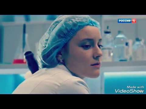 Сериал Доктор Рихтер Рихтер/Ходасевич