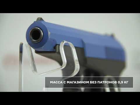 9-мм самозарядный пистолет 6П53 с комплектом технических средств