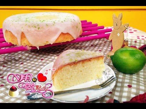 用點心做點心A-20160419 檸檬糖霜磅蛋糕