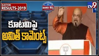 Had Chandrababu concentrated on Andhra, it would have been better: Amit Shah
