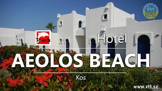 The Aeolos Beach Hotel, Kos - Lambi, Greece