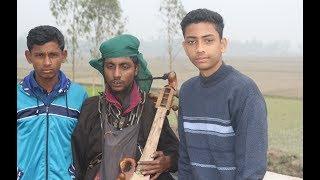 new songs বাংলার গান বাংলার শিল্পী ..আজিদুল ভাই তোমায় স্যালুট Bangla new song 2018 ।। new baul song