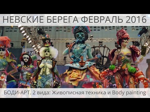 Детские танцевальные кружки в ставрополе