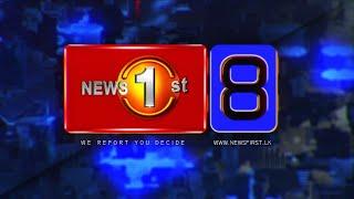 News 1st 8 - 07.05.2020