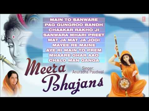 Meera Bhajans Sung By Anuradha Paudwal Full Audio Songs Juke Box video