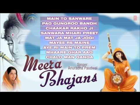 Meera Bhajans Sung By Anuradha Paudwal Full Audio Songs Juke...